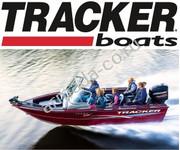Запчасти для катеров Tracker