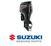 Запчасти для моторов Suzuki
