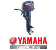 Запчасти для моторов YAMAHA