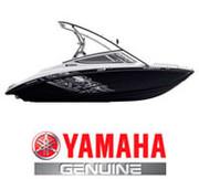 Запчасти для водометных катеров Yamaha