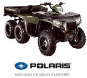 Запчасти для мотовездеходов Polaris