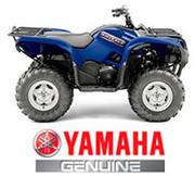 Запчасти для мотовездеходов Yamaha
