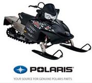Запчасти для снегоходов Polaris