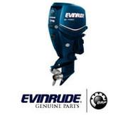 Гребные винты для лодочных моторов Johnson-Evinrude
