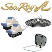 Запчасти для катеров Sea Ray