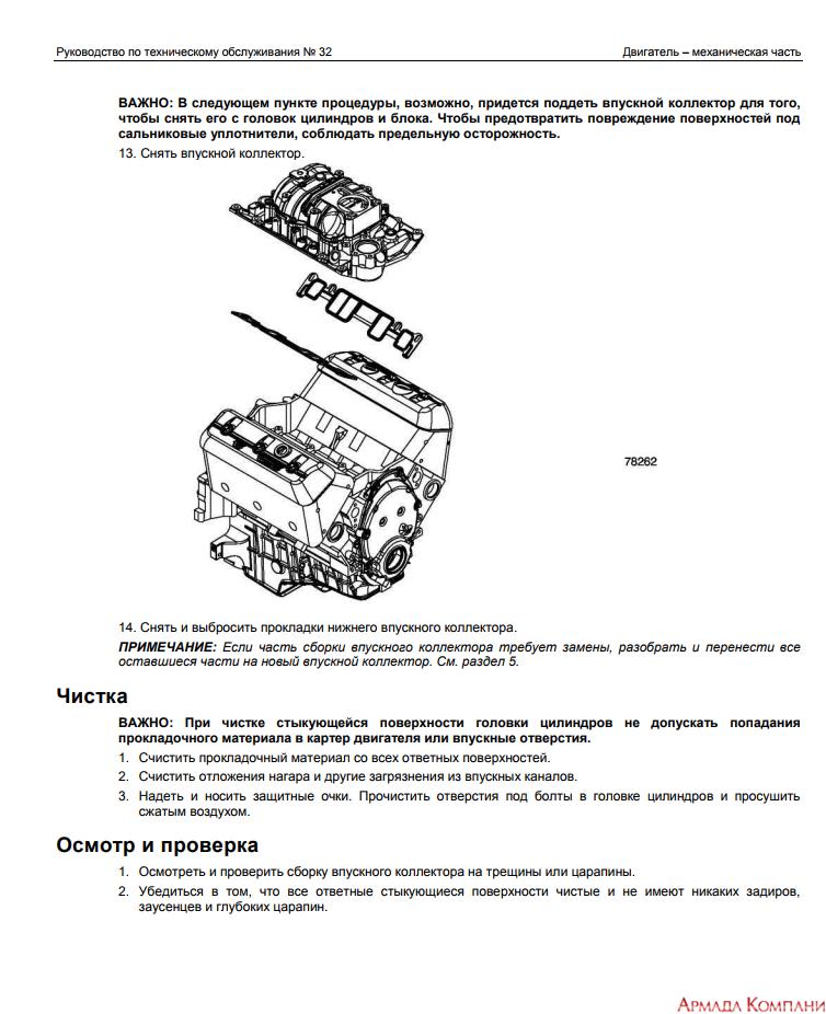 инструкция по ремонту подвесных лодочных моторов yamaha на русском