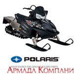 Гусеница для снегохода Polaris Classic 550