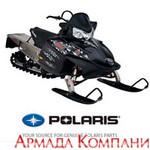 Гусеница для снегохода Polaris Edge Touring 700