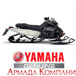 Гусеница для снегохода YAMAHA RS90K RS Vector
