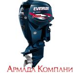 Лодочный мотор Evinrude 150 л.с. HO