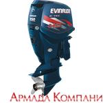 Лодочный мотор Evinrude 200 л.с. HO