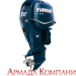 Лодочный мотор Evinrude V6 250 л.с. (E-Tec)