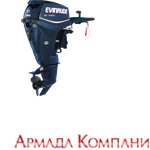 Лодочный мотор Evinrude 40 л.с. (E-Tec)
