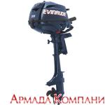 Многотопливные моторы Evinrude 55 л.с.