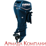 Лодочный мотор Evinrude 50 л.с. (E-Tec)