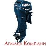Лодочный мотор Evinrude 60 л.с. (E-Tec)
