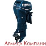 Лодочный мотор Evinrude 75 л.с. (E-Tec)