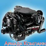 Двигатель Merсruiser Tow Sports MX 6.2L MPI, бензиновый