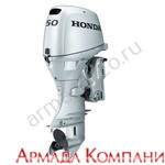 Лодочный мотор Honda BF50DK2 SRTU