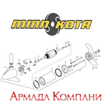 Каталог запчастей для электромотора Minn Kota Endura C2-45