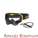 Очки с подогревом Ski-Doo (с проводом в комплекте)
