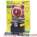 Реле зарядки и ручной переключатель аккумуляторов на 120 А