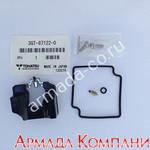 Ремкомплект карбюратора Tohatsu-Nissan F2-2.5-3-5B (3GT871221M), 3GT871220M