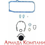 КОМПЛЕКТ ПРОКЛАДОК ДВИГАТЕЛЯ MerCruiser 5.0-5.7 L