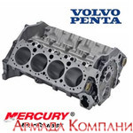 Картер двигателя MerCruiser-Volvo Penta 7.4 L