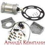 Комплект электростартера для снегохода Arctic Cat 570 (BEARCAT 570 XT)