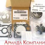 Ремкомплект помпы охлаждения для Tohatsu - Nissan F25-30, 3R0873220M