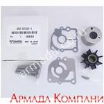 Ремкомплект помпы охлаждения для Tohatsu - Nissan 9.9-12-15-18-F15-18-F20, 362873221M