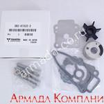 Ремкомплект помпы охлаждения для Tohatsu - Nissan 8-9.8, 3B2873222M