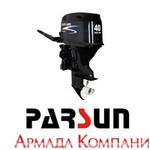 Запчасти для моторов Parsun, HDX и Hondex