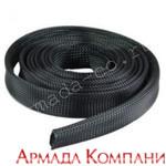 Защитная кожух-оболочка для проводки и тросов газа-реверса