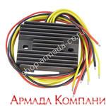 Универсальный регулятор напряжения с выпрямителем тока 350 Ватт для мототехники (95 мм между отверстиями)