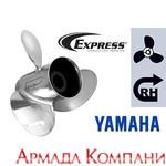 Гребной винт Express для мотора Yamaha 60-100 л.с., диаметр 13 1/4, шаги 17, 19, 21 (сталь)