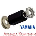 Втулка сменная для винтов Yamaha 115-130 л.с. (#505) - 15 шлицев