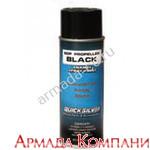 Краска Quicksilver EDP черная, спрей