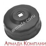 Ключ для масляного фильтра (76 мм) Quicksilver