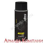 Консервационное масло XPS (350 г)
