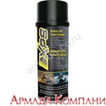 Средство для очистки тормозной системы XPS Brakes & Parts Cleaner (397 г)