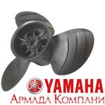 Винт Пиранья для моторов Ямаха