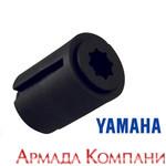 Втулка для гребного винта Yamaha #205 ( 8 шлицев)
