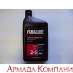 Моторное масло для 2-тактных двигателей Yamalube 2S