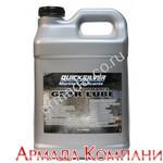 Трансмиссионное масло Quicksilver High Performance Gear Lube, 10 л