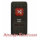 Переключатель с подсветкой Cont2, двухрежимный, PORT VENT