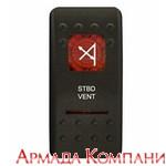 Переключатель с подсветкой Cont2, двухрежимный, STBD VENT
