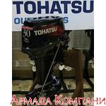 Водометная насадка для лодочного мотора Nissan-Tohatsu 40 л.с.