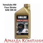 Моторное масло для 4-тактных двигателей Yamalube 4M 5W-30 Marine Synthetic Oil